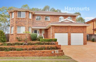 Picture of 71 The Cascades, Mount Annan NSW 2567