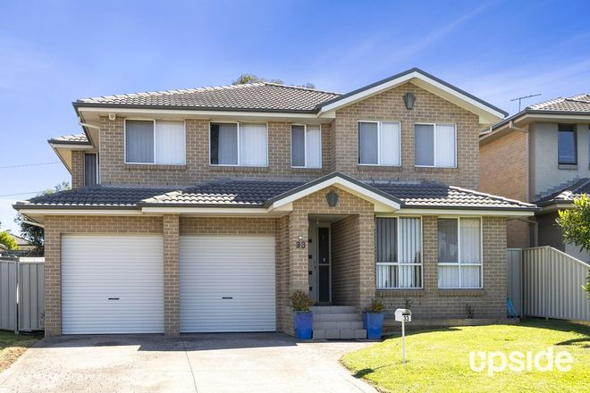 Picture of 33 Venezia Street, PRESTONS NSW 2170
