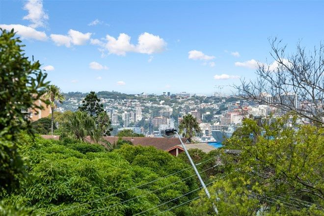 Picture of 31/154 Ben Boyd Road, NEUTRAL BAY NSW 2089