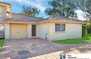 Picture of 7/154 Maxwell Street, South Penrith NSW 2750
