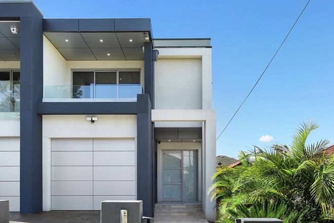 Picture of 259 Wangee Road, GREENACRE NSW 2190
