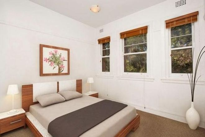 Picture of 5/6 Duke Street, KENSINGTON NSW 2033