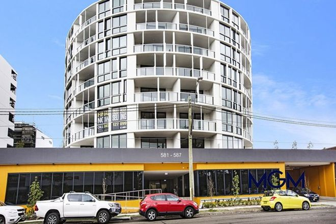 Picture of 609/581 Gardeners Road, MASCOT NSW 2020