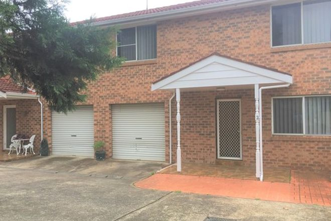 Picture of 2/34a Taylor St, CONDELL PARK NSW 2200