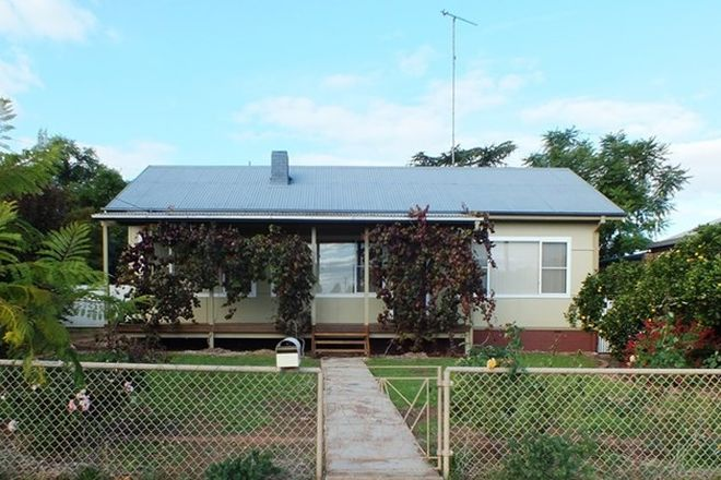 Picture of 43 Maitland Street, WEST WYALONG NSW 2671