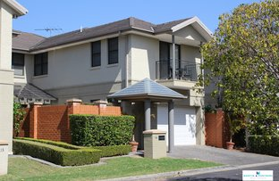 Picture of 14 Chestnut  Grove, Kellyville NSW 2155