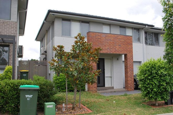 Picture of 69 Mary Ann Drive, GLENFIELD NSW 2167