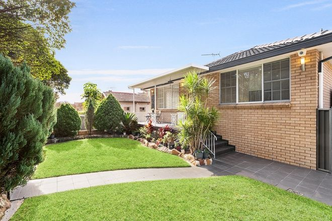 Picture of 1/7 Monomeeth Street, BEXLEY NSW 2207