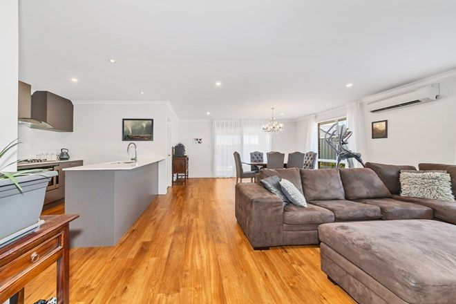 Picture of 23 Cooralya Avenue, GOLDEN BAY WA 6174