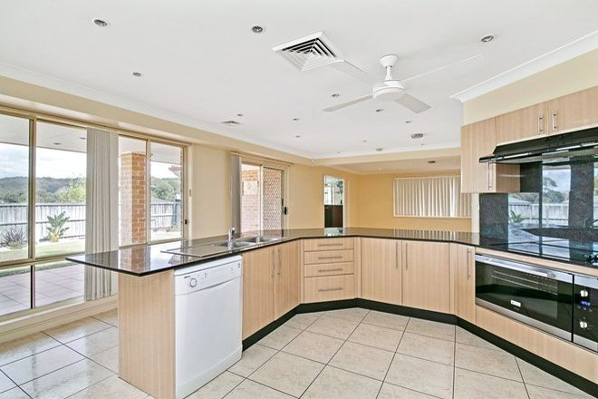 Picture of 9 Harris Street, WARRIEWOOD NSW 2102