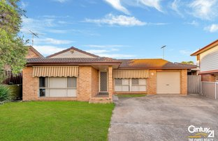 Picture of 15 Haslewood Place, Hinchinbrook NSW 2168