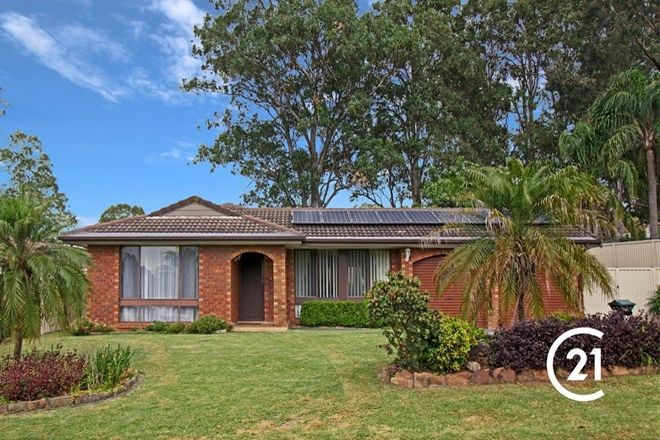 Picture of 14 Sussex Place, SEVEN HILLS NSW 2147