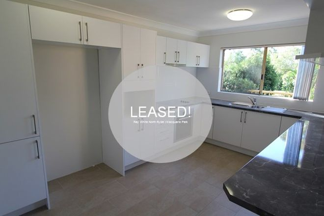 Picture of 34/1-15 Tuckwell Place, MACQUARIE PARK NSW 2113
