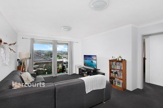 Picture of 16/42 Brownsville Avenue, BROWNSVILLE NSW 2530
