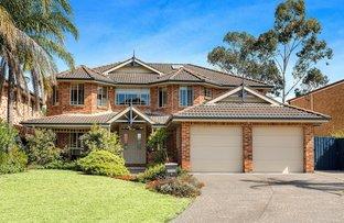 8 Todd  Court, Wattle Grove NSW 2173