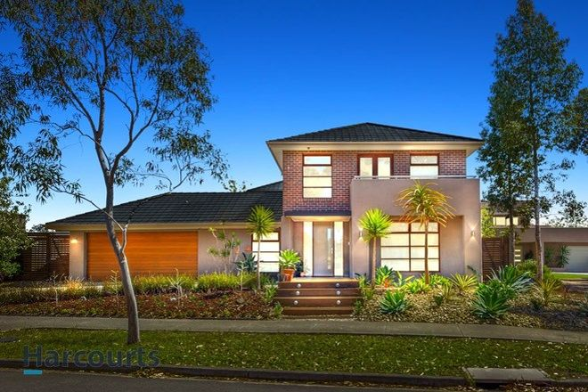 Picture of 43 Waterview Drive, CAIRNLEA VIC 3023