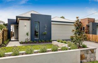 Picture of 18 Simla Street, Mount Lofty QLD 4350