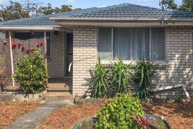 Picture of 1 Barrenjoey Road, ETTALONG BEACH NSW 2257