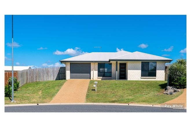 Picture of 17 Jardine Court, GRACEMERE QLD 4702