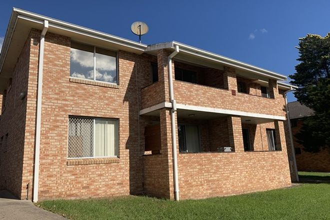 Picture of 4/5 Shorland Place, NOWRA NSW 2541