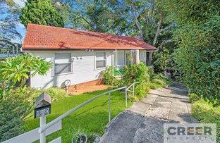 Picture of 29 Jennifer Street, Charlestown NSW 2290