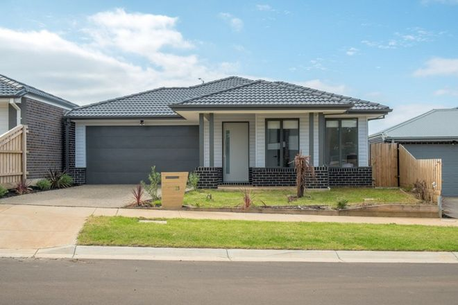 Picture of 11 Butler Court, BACCHUS MARSH VIC 3340
