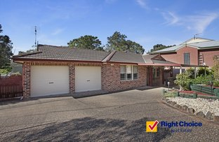 Picture of 28 Centenary Road, Albion Park NSW 2527