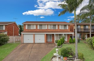 Picture of 7 Bruxner Place, Doonside NSW 2767