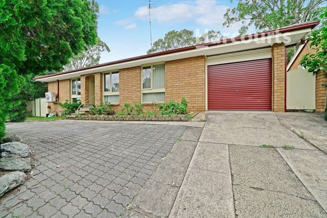 Picture of 266 The Parkway, BRADBURY NSW 2560