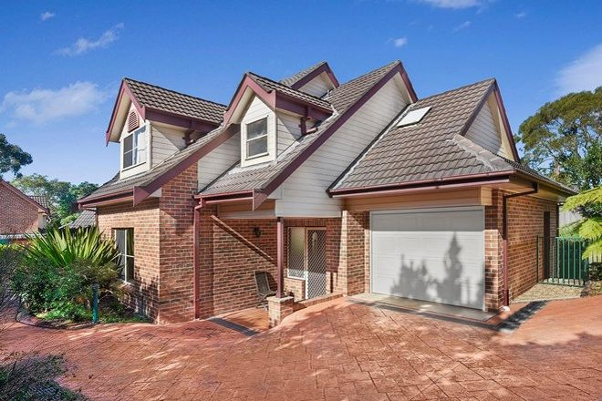 Picture of 3/8 Cromdale Street, MORTDALE NSW 2223