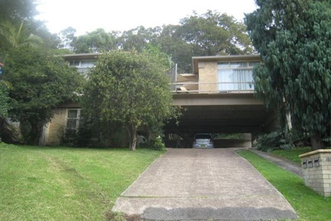 Picture of 1/40 Kinross Avenue, ADAMSTOWN HEIGHTS NSW 2289