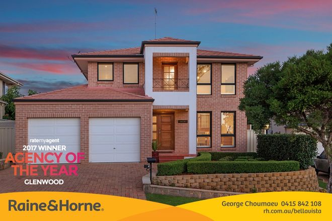 Picture of 7 Brushbox Close, GLENWOOD NSW 2768