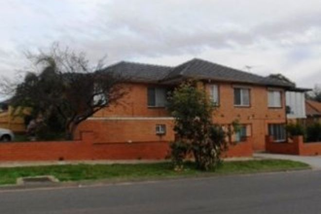 Picture of Room 5/1 Calista Avenue, OAKLEIGH EAST VIC 3166