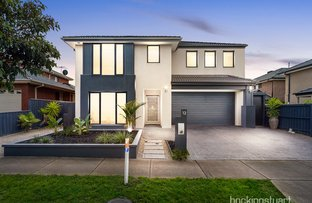 Picture of 12 Mecklenburg Close, Epping VIC 3076