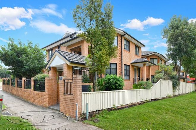 Picture of 3/31-32 Loftus Crescent, HOMEBUSH NSW 2140