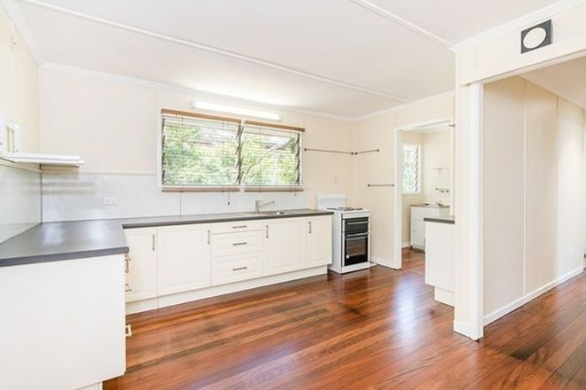 Picture of 44 Milanion Crescent, CARINDALE QLD 4152