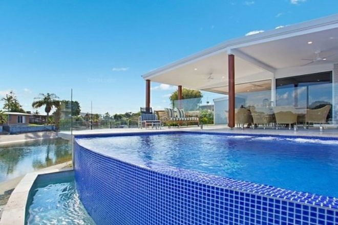 Picture of 25 Summerland Key, BROADBEACH WATERS QLD 4218