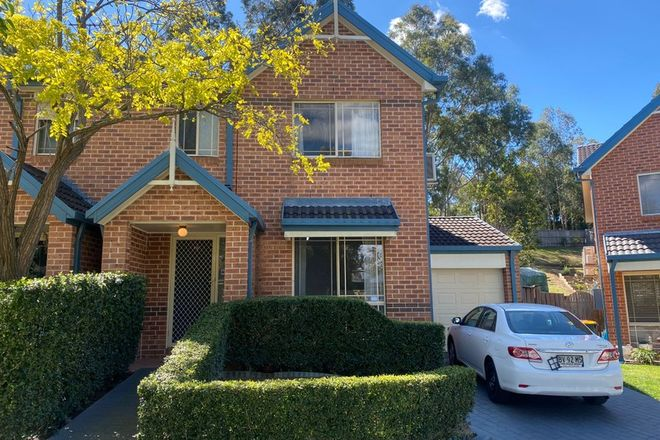 Picture of 10/61 SINCLAIR AVENUE, BLACKTOWN NSW 2148