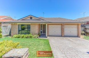 Picture of 17 Yulan Grove, Acacia Gardens NSW 2763