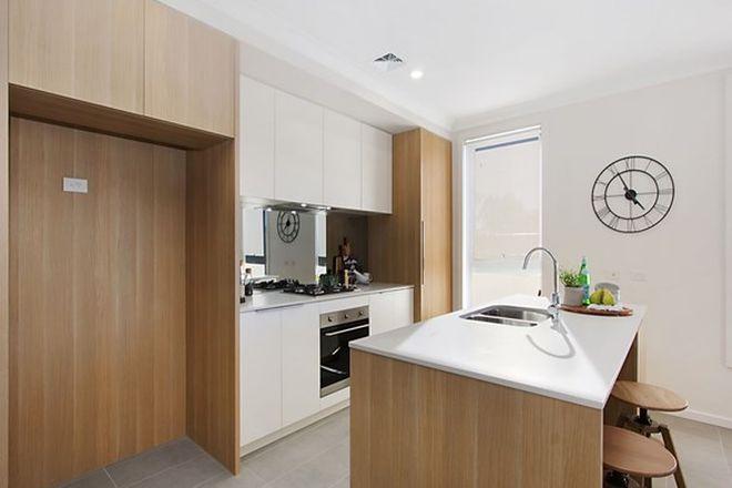 Picture of 36 Barrett Street, MARSDEN PARK NSW 2765