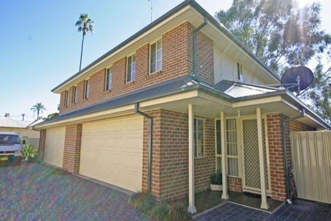 Picture of March Street, RICHMOND NSW 2753