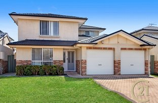 Picture of 5/99 Eskdale Street, Minchinbury NSW 2770