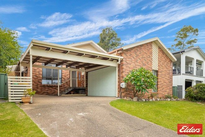 Picture of 48 SURF BEACH AVENUE, SURF BEACH NSW 2536