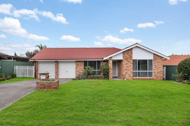 Picture of 3 Mountain View Place, NARELLAN NSW 2567