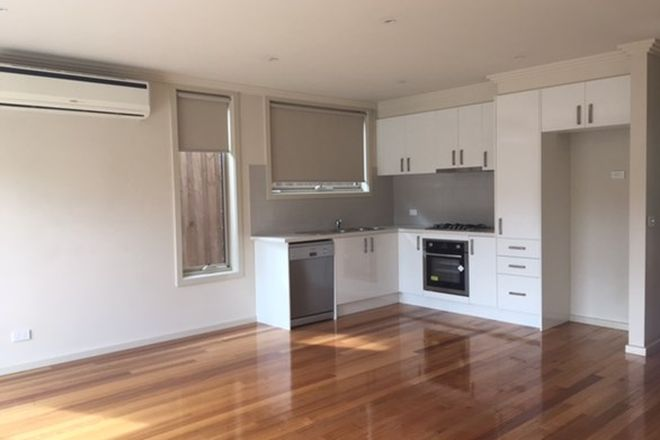 Picture of 10/13 Elsey Road, RESERVOIR VIC 3073