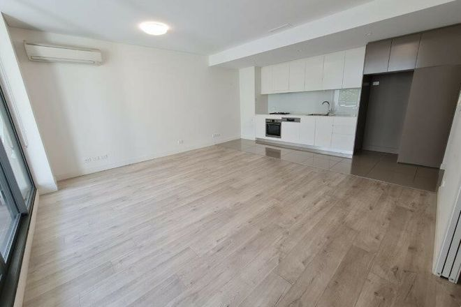 Picture of 155/629 Gardeners Rd, MASCOT NSW 2020