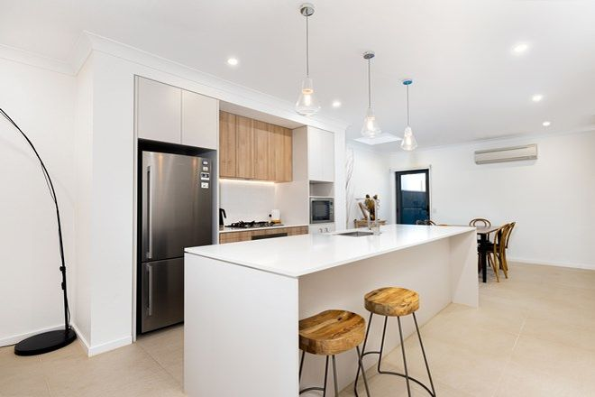 Picture of 16 Altrove Boulevard, SCHOFIELDS NSW 2762