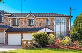 2/3 Chippendale Place, Helensburgh NSW 2508