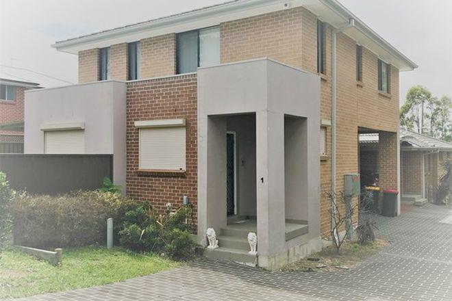 Picture of 1/197 Targo Road, GIRRAWEEN NSW 2145