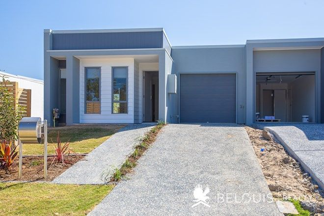 Picture of 11 Mortimer Drive, FLAGSTONE QLD 4280